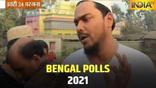 For Whom Will Muslims Vote In Bengal In 2021 Assembly Polls?