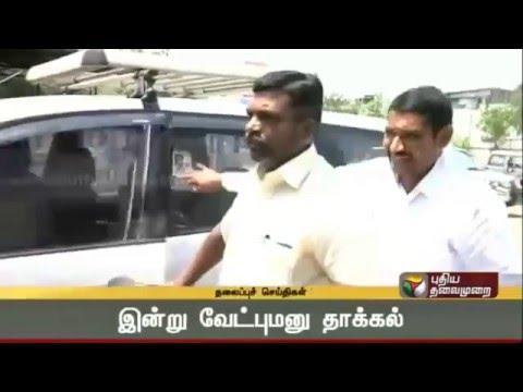 Puthiya-Thalaimurai-TV--News-Head-Lines-at-08-00-AM-27-04-2016