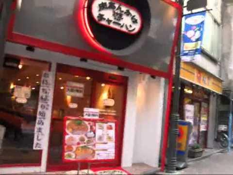 吉祥寺のあんかけチャーハン