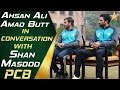 Ahsan Ali, Amad Butt in conversation with Shan Masood | PCB