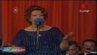 تحميل اغاني يا خموري - شبيلة راشد MP3