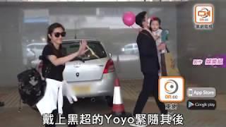 婚變過後有艇搭!王浩信陳自瑤為女世紀合體