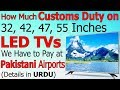 How Much Custom Duty on LED TV (32/42/47/55 Inches), We Have to Pay at Pakistani Airport