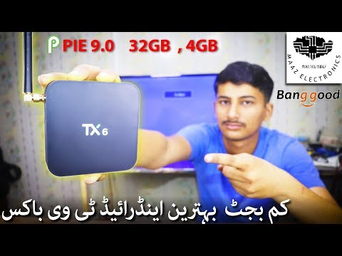 tanix-tx6-review-best-android-tv-box-for-2019