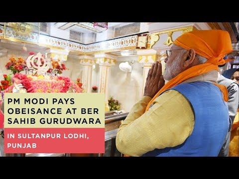 PM Modi pays obeisance at Ber Sahib Gurudwara in Sultanpur Lodhi, Punjab
