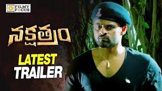 Nakshatram Movie Latest Trailer