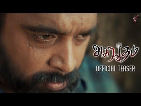 Asuravadham - Movie Trailer Image