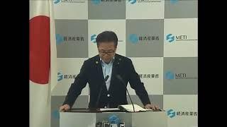 20180629世耕大臣閣議後記者会見