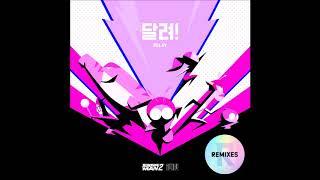 달려! (Relay) (hue Remix) - (여자)아이들