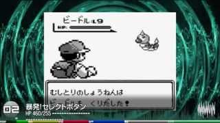[Pokémon Battle Medley] BEGINNING OF THE FiGHT -THE MEDLEY OF PM BATTLE EP.1-