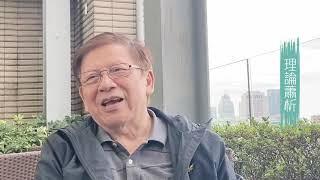 準則反轉再反轉令人啼笑皆非 從日本情況看問題之大鑊〈蕭若元:理論蕭析〉2020-02-19