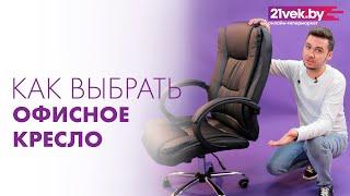 "Кресло Special4You Corvus от компании Компания ""TECHNOVA"" - видео"
