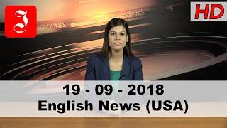 News English USA 19th Sep 2018