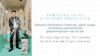 EPIK HIGH 에픽하이 - Born Hater OFFICIAL LYRICS [HAN/ROM/ENG]