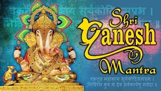 Shree Ganesh Mantra