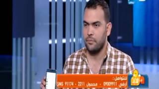 خالد عليش ينسحب من البرنامج بعد قيام ضيفه باختراق جواله على الهواء