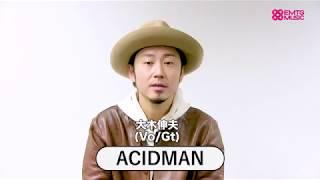 "ACIDMAN『ACIDMAN 20th ANNIVERSARY FILM ""SAI""』コメント動画"