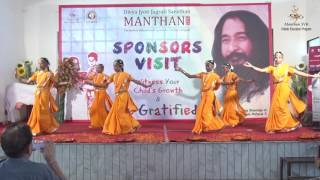 Promo of sponsor's meet - Meet Your Child And Be Gratified | Manthan DJJS