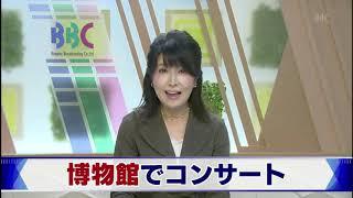 12月14日 びわ湖放送ニュース