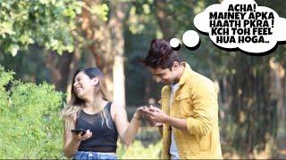 How to impress a random cute girl / Abhishek kumar