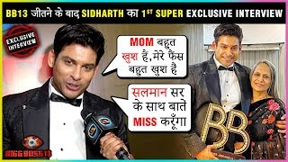 Sidharth Shukla On His EMOTIONAL Moment With Mother & AFFAIRS Inside Bigg Boss 13 House   EXCLUSIVE
