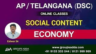 DSC Social Content ll Economy ll AP & Telangana DSC Online Classes ll Telugu Medium ||