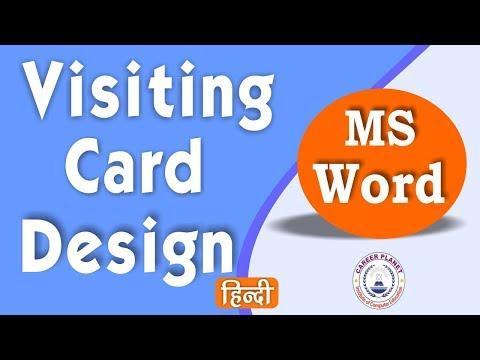 mp4 Computer Education Visiting Card, download Computer Education Visiting Card video klip Computer Education Visiting Card