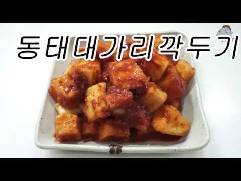 깍두기 석박지 나박김치 맛있게 담그는 비법을 토종찬맛집에서 공개합니다