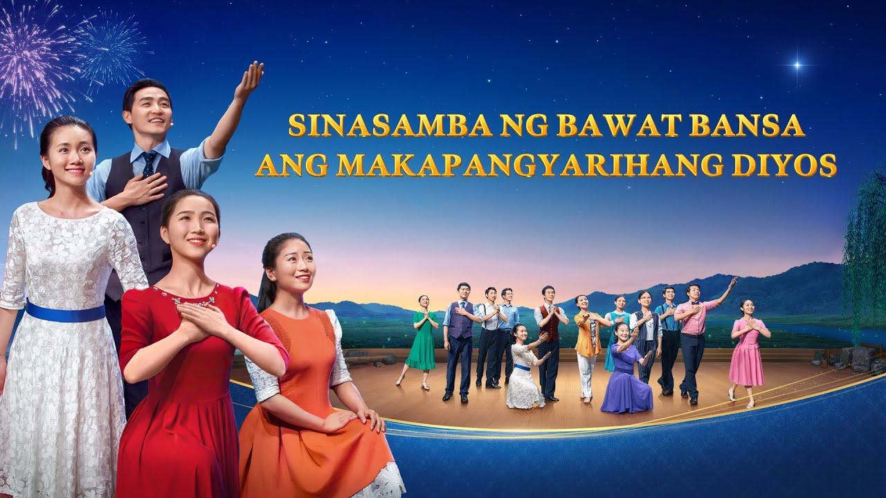 """Christian Musical Drama 2018 """"Sinasamba ng Bawat Bansa Ang Makapangyarihang Diyos"""" (Tagalog Dubbed)"""