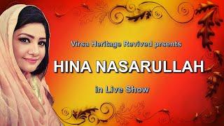 "Hina Nasarullah In Live Music Show ""Kuch Tu Hawa Bhi Sard Thi""    Virsa Heritage Revived   HD Video"