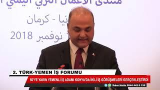 2. Türk-Yemen İş Forumu toplantısı Konya'da yapıldı