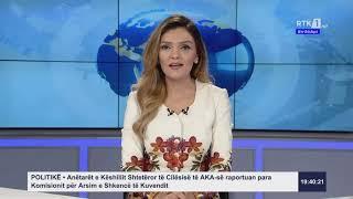 Lajmet e orës 19:30 19.05.2020