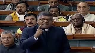 Shri Ravi Shankar Prasad on the Judges Salaries and condition of service Amendment Bill 2017