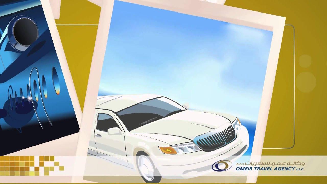 Omair Travel