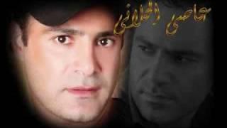 تحميل اغاني Nyalak Ya Hwa - Assi El Hilany نيالك يا هوى - عاصي الحلاني MP3