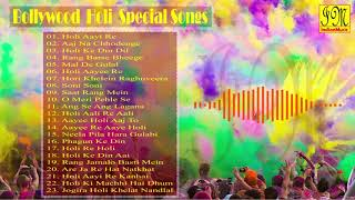 Bollywood Holi Special Songs Non Stop Holi Special Songs Audio