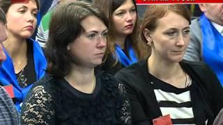 В Старой Руссе прошла очередная сессия профсоюзной школы молодежного актива