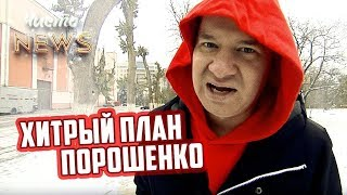 Протест КОЛЫМАГ на Евробляхах | Квартал 95 Лучшие Приколы 2018