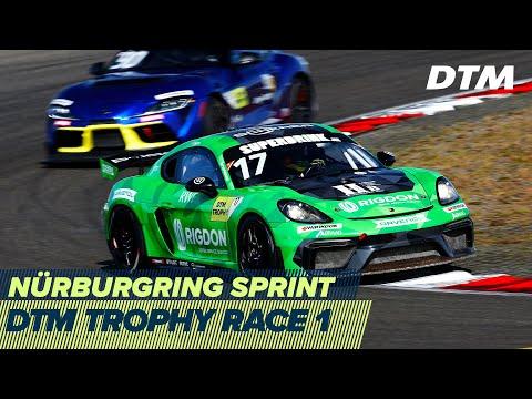 2020年 DTM ニュルブルクリンクスプリント(ドイツ)レース1ライブ配信動画