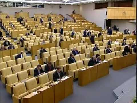 Законопроект о выплате дивидендов гражданам за пользование недрами России