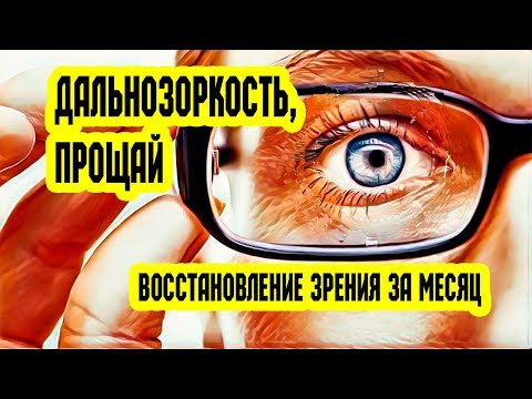 Капли глазные при повышенном глазном давлении