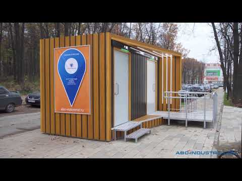 "Туалетный модуль ""Париж"""