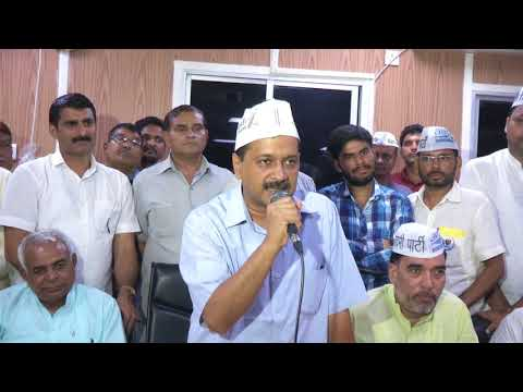 AAP National Convenor Addresses Party Volunteers Post Bawana Victory