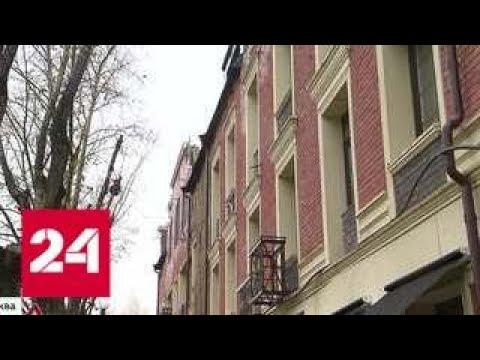 Апартаменты приравняют к квартирам: что ждет рынок - Россия 24