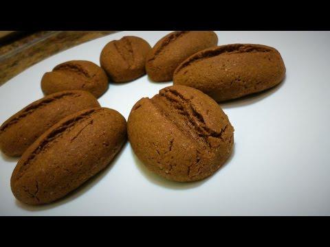 """печенье """"КОФЕ""""\COFFEE cookies"""