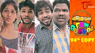 Fun Bucket | 94th Episode | Funny Videos | Harsha Annavarapu | #TeluguComedyWebSeries