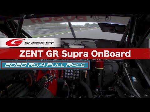 2020年スーパーGTツインリングもてぎ GT500優勝のZENT GR Supraのオンボード映像