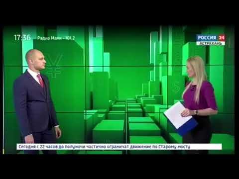 Forex штмуые tv online