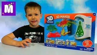 3Д принтер игрушки мэйкер делаем объёмные машинки зверюшки и мосты