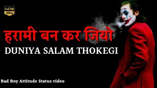 Killer Attitude status video for boy 2020|Boy Attitude ||Hindi Attitude||Attitude Quotes|Aryashayari